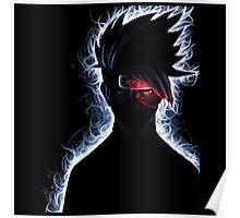 Duplicate Ninja Sensei Poster