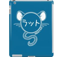 Year Of The Rat - 1984 - White iPad Case/Skin