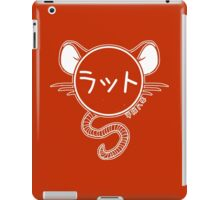 Year Of The Rat - 1996 - White iPad Case/Skin