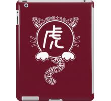 Year Of The Tiger - 1974 - White iPad Case/Skin