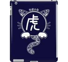 Year Of The Tiger - 1998 - White iPad Case/Skin