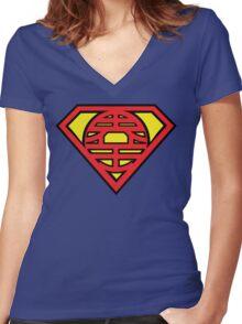 Superman vs Goku - King Kai Symbol Women's Fitted V-Neck T-Shirt