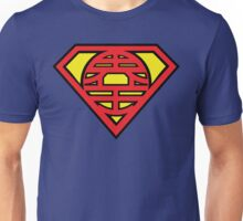 Superman vs Goku - King Kai Symbol Unisex T-Shirt