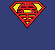 Superman vs Goku - King Kai Symbol Unisex T-Shirt