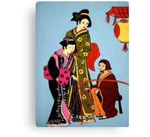 Shopping - most products Canvas Print