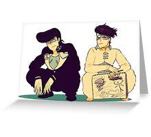 Josuke Rohan Greeting Card