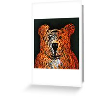 Honey Bear Large Greeting Card