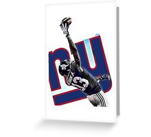 Odell Greeting Card