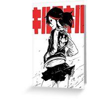 Ryūko Matoi-Kill la Kill Greeting Card