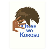 Quotes and quips - omae wo korosu Art Print