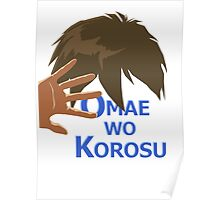 Quotes and quips - omae wo korosu Poster