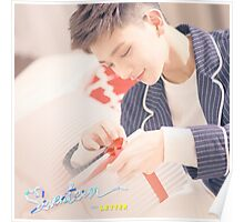 Joshua Seventeen Poster