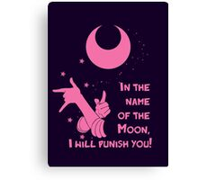 Quotes and quips - in the name of the moon, Canvas Print