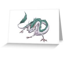 Dragon Haku  Greeting Card