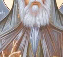 St Gabriel the Confessor Sticker