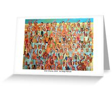 Gran tribuna by Diego Manuel Greeting Card