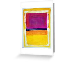 Rothko Appreciation Greeting Card