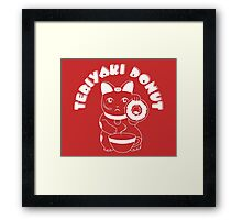 Teriyaki Donut - Reversed Framed Print