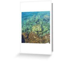 Greek Sea Water Greeting Card