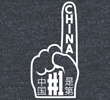 China #1 Classic T-Shirt