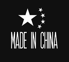 Made in China (White) Unisex T-Shirt