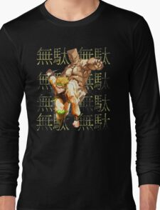DIO Brando - JoJo's Bizarre Adventure Long Sleeve T-Shirt