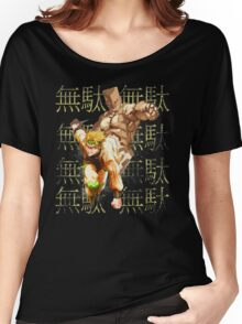 DIO Brando - JoJo's Bizarre Adventure Women's Relaxed Fit T-Shirt
