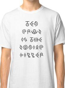 Ted Cruz is the Zodiac Killer (Black) Classic T-Shirt