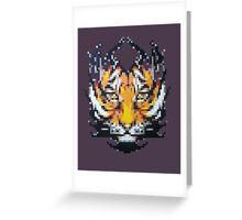 Pixeled Predator Greeting Card