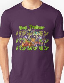 Bug Trainer T-Shirt