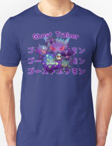 Ghost Trainer T-Shirt