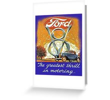 The Greatest Thrill In Motoring Greeting Card