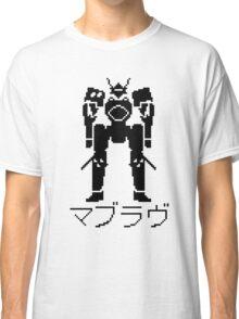 Muv Luv Pixel Mecha Robot TSF Classic T-Shirt