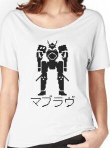 Muv Luv Pixel Mecha Robot TSF Women's Relaxed Fit T-Shirt