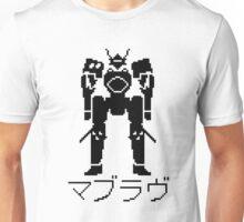 Muv Luv Pixel Mecha Robot TSF Unisex T-Shirt