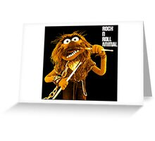 Rock n Roll Animal Greeting Card