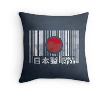 Made in Japan - Pillow Throw Pillow