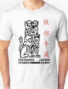 Hattori Hanzō  -  服部半蔵 T-Shirt