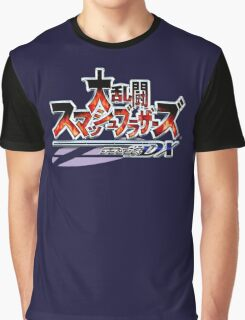 Super Smash Bros Melee Japanese Logo Graphic T-Shirt
