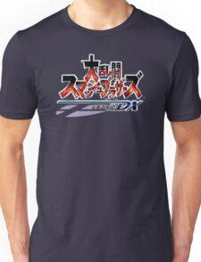 Super Smash Bros Melee Japanese Logo Unisex T-Shirt