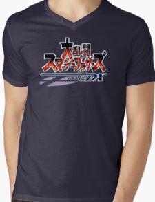 Super Smash Bros Melee Japanese Logo Mens V-Neck T-Shirt