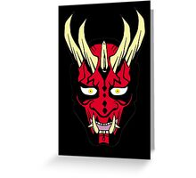 Oni Maul! II Greeting Card