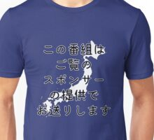 Japanese for weeaboos Unisex T-Shirt
