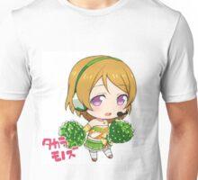 Love live Unisex T-Shirt