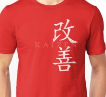 Kaizen- in Japanese characters (vertical) & English (horizontal) Unisex T-Shirt
