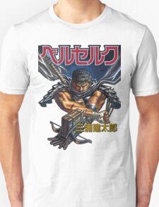Man Of Berserk T-Shirt