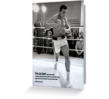 Muhammad Ali Poster Greeting Card