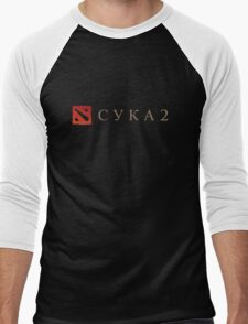 CYKA 2 Funny - Dota 2 Shirts Men's Baseball ¾ T-Shirt