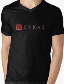 CYKA 2 Funny - Dota 2 Shirts Mens V-Neck T-Shirt