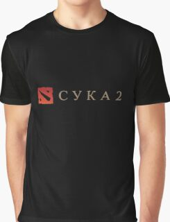 CYKA 2 Funny - Dota 2 Shirts Graphic T-Shirt